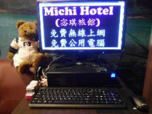 Michi Hotel: business center
