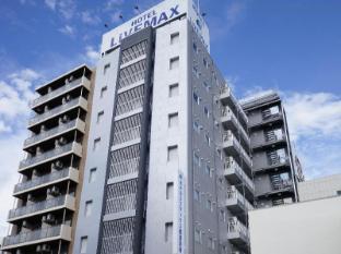 /hotel-livemax-himeji-ekimae/hotel/himeji-jp.html?asq=jGXBHFvRg5Z51Emf%2fbXG4w%3d%3d