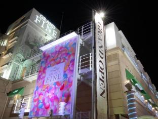 京都南Fine大酒店