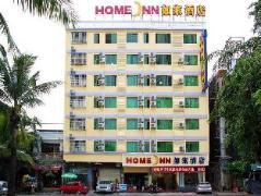 Home Inn Wenming Er Road   Hotel in Sanya