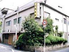Ryokan Imazato Japan