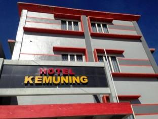 Hotel Kemuning