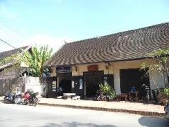 Hotel in Laos | Chitladda1 Ghuesthouse