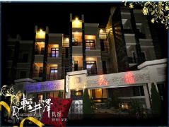 Hotel in Taiwan | Qing Jing Ze Bed & Breakfast