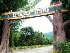 Usawadee Resort   Thailand Cheap Hotels