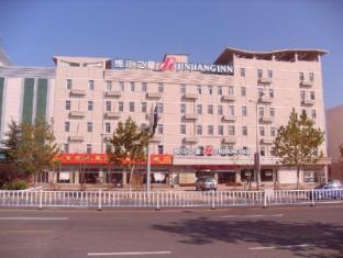 /jinjiang-inn-qingdao-jiaonan-beijing-road/hotel/qingdao-cn.html?asq=5VS4rPxIcpCoBEKGzfKvtBRhyPmehrph%2bgkt1T159fjNrXDlbKdjXCz25qsfVmYT