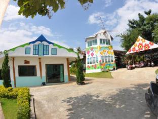 Pai Lai Si Resort