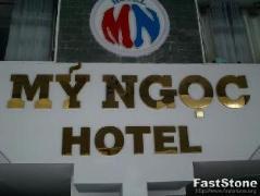 My Ngoc 2 Hotel | Can Tho Budget Hotels