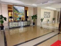 Regan international Hotel | Hotel in Wuxi