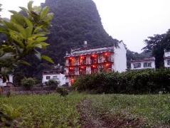 Yangshuo Puyueju Inn | Hotel in Yangshuo