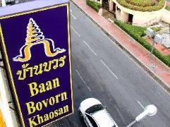 Baan Bovorn Khaosan Thailand
