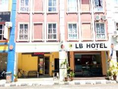 M International Inn | Malaysia Hotel Discount Rates