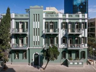Alma Hotel and Lounge - Luxury Hotel Tel Aviv