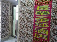 Hotel in Hong Kong | LongWin Hotel