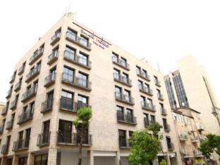 Eyal Hotel Jerusalem
