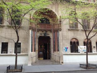 West Side YMCA Hostel