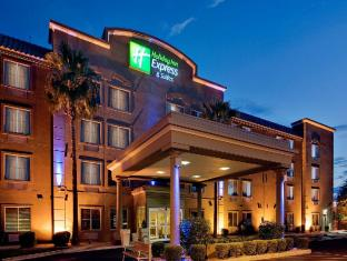 Holiday Inn Express Hotel And Suites Peoria North Glendale