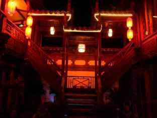 Lijiang Loulange Inn