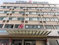 Jinjiang Inn Wujiang Economic development zone | Hotel in Suzhou