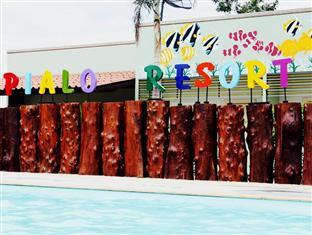 /pialo-resort-swimming-pool/hotel/nong-bua-lam-phu-th.html?asq=jGXBHFvRg5Z51Emf%2fbXG4w%3d%3d