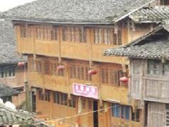 Longsheng Jindao Inn   Hotel in Guilin