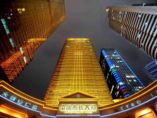 China Mayors Plaza Hotel