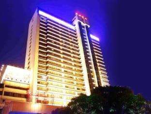 /nb-no/guangzhou-hotel/hotel/guangzhou-cn.html?asq=x0STLVJC%2fWInpQ5Pa9Ew1vuIvcHDCwU1DTQ12nJbWyWMZcEcW9GDlnnUSZ%2f9tcbj