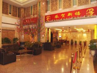 Lido Hotel Guangzhou - Lobby