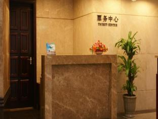 Lido Hotel Guangzhou - Business Center