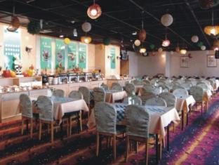 Lido Hotel Guangzhou - Meeting Room