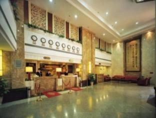 Lido Hotel Guangzhou - Reception