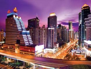 /sv-se/century-plaza-hotel/hotel/shenzhen-cn.html?asq=vrkGgIUsL%2bbahMd1T3QaFc8vtOD6pz9C2Mlrix6aGww%3d