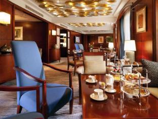 Lakeview Xuanwu Hotel Nanjing - Executive Lounge