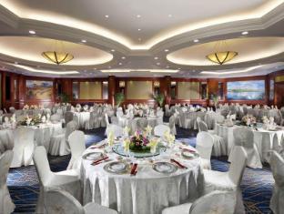 Lakeview Xuanwu Hotel Nanjing - Meeting Room