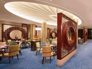 Lakeview Xuanwu Hotel Nanjing - Le Papillion