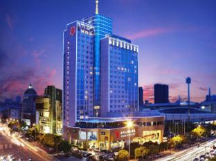 /wenzhou-dynasty-hotel/hotel/wenzhou-cn.html?asq=jGXBHFvRg5Z51Emf%2fbXG4w%3d%3d