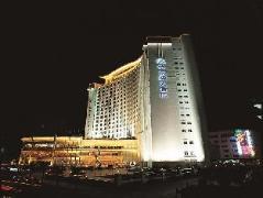 Harbour View Hotel & Resort   Hotel in Zhuhai
