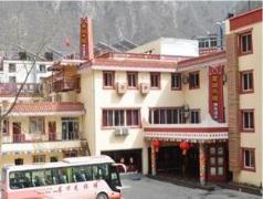 Jiuzhaigou Snowy Paradise Hotel | Hotel in Jiuzhaigou