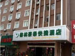 Green Tree Inn Wuxi Nanshanshi Hotel | Hotel in Wuxi