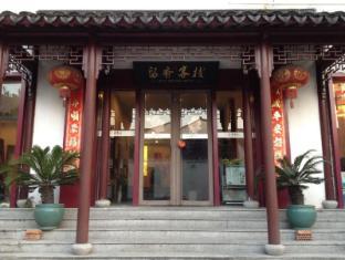 /suzhou-liuxiang-hostel-guanqian-street/hotel/suzhou-cn.html?asq=jGXBHFvRg5Z51Emf%2fbXG4w%3d%3d