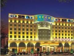 Shenzhen Zhi Ming Hotel China