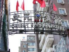 Beijing Dongfang Wenyuan Hotel China