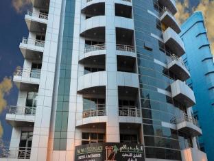 Al Waleed Palace Hotel Apartments Al Barsha