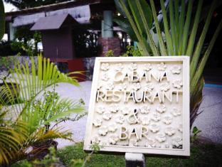 Beringgis Beach Resort & Spa कोटा किनाबालु - रेस्त्रां