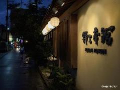 Ryokan Nogami Honkan - Japan Hotels Cheap