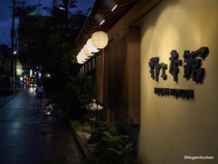/nb-no/ryokan-nogami-honkan/hotel/beppu-jp.html?asq=jGXBHFvRg5Z51Emf%2fbXG4w%3d%3d
