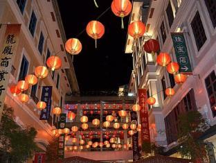 Dela Chambre Hotel Manila - Lucky Chinatown Walk Street
