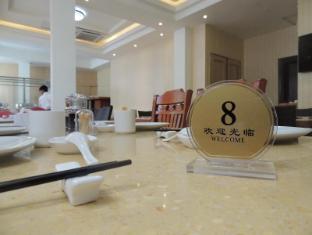 Dela Chambre Hotel Manila - Chinese Cuisine Restaurant