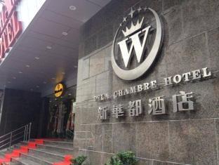 Dela Chambre Hotel Manila - Exterior