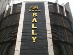 Hotel Bally South Korea